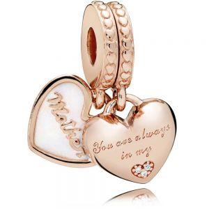 Pandora Rose You're Always in My Heart Split Dangle Charm - 782072EN23
