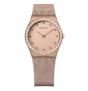 Bering Ladies Rose Gold Swarovski Set Watch 12430-366