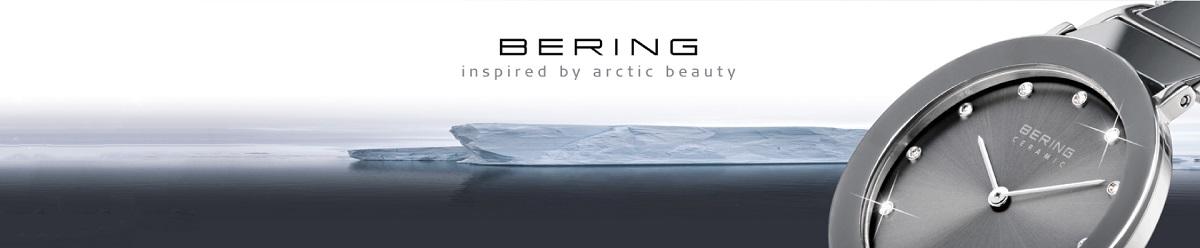 Bering at Niche Jewellery